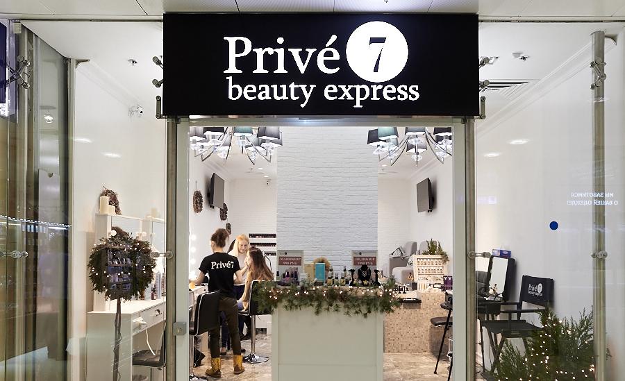 PRIVE 7 -  франшиза одного из лучших салонов красоты в России.