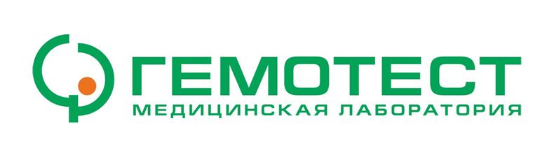 Лаборатория Гемотест» - «МАРКА №1 В РОССИИ