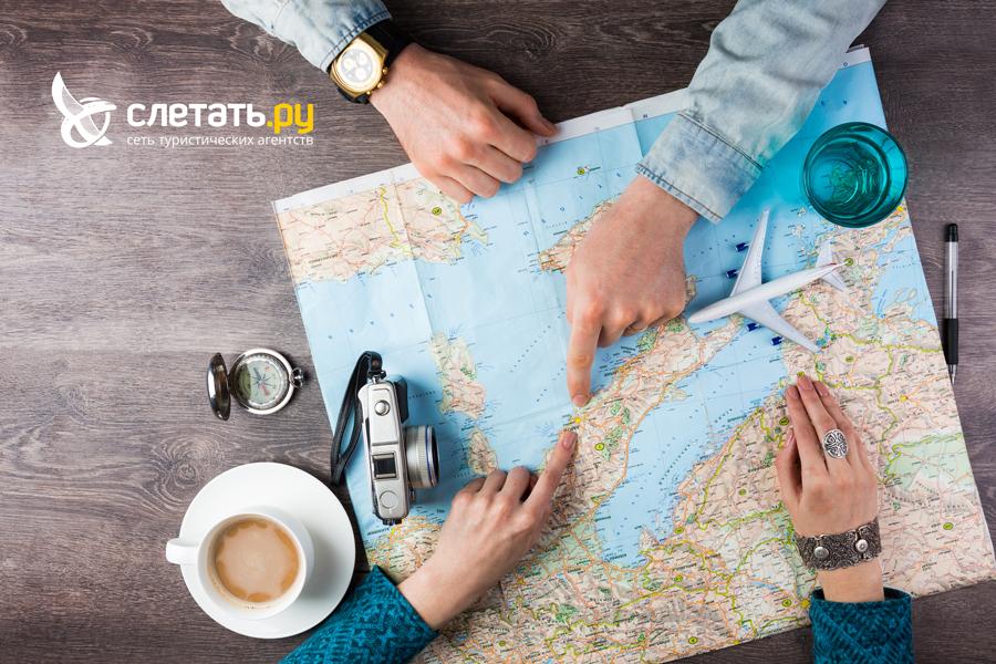 Бизнес под брендом туристической компании «Слетать.ру»