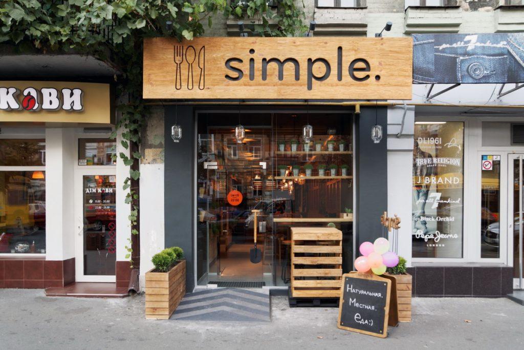 Кафе франшизы Simple