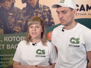Виталий Сетежев и Мария Моргунова, CS Camp