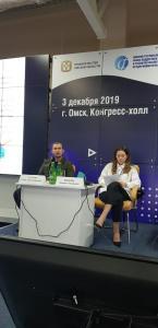 forum yarmarka omsk 2019 pic 2