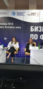 forum yarmarka omsk 2019 pic 4