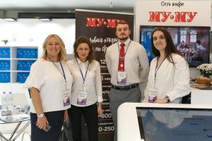 mm forum 2019 12